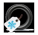 Зимни гуми - Онлайн цени
